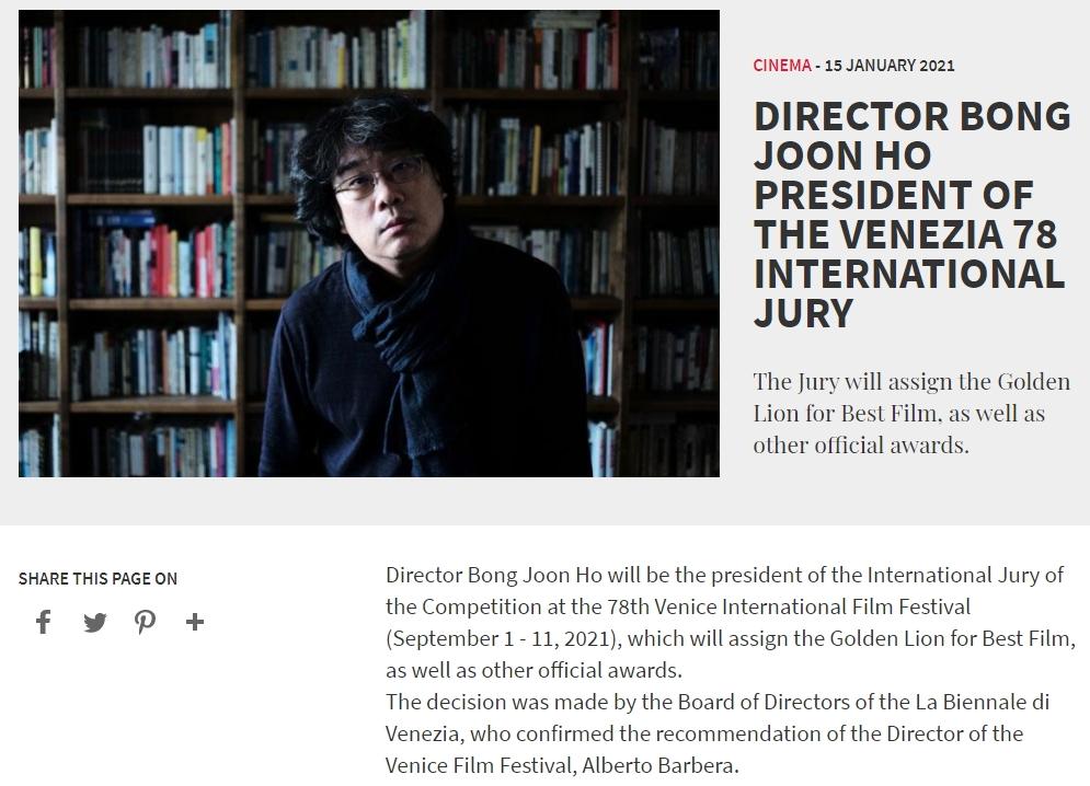 Regisseur Bong Joon Ho als Präsident der Jury bei den Filmfestspielen in Venedig