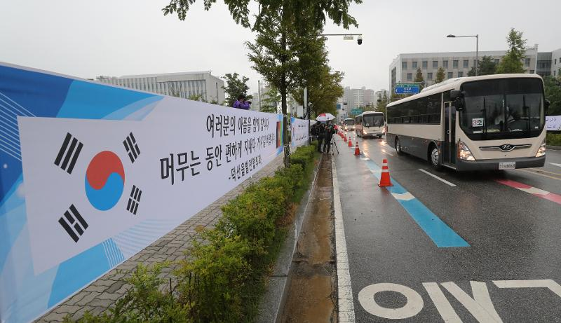Afghan arrival to Jincheon, Korea